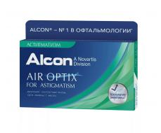Air Oрtix for Astigmatism , 3 линзы