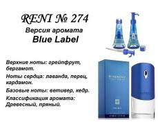 Blue Label (Givenchy) 100мл