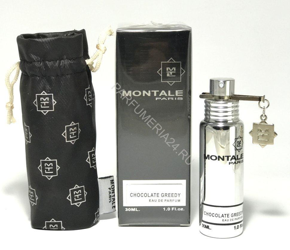 Тестер Montale Chocolate Greedy eau de parfum 30ml ОРИГИНАЛ