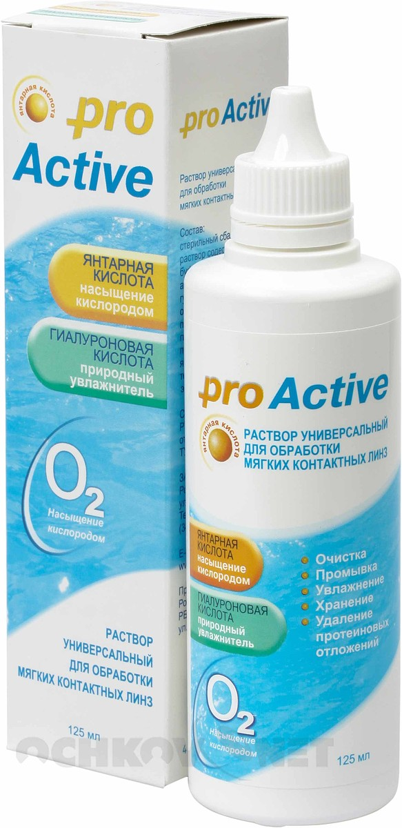 Optimed Pro Active - 250 мл