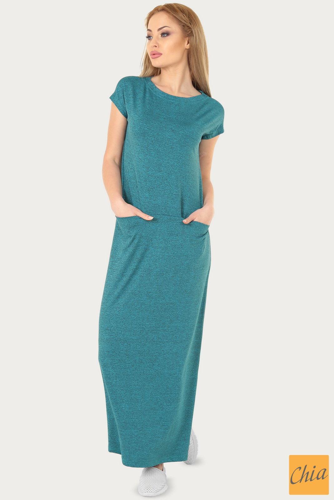 Одежда для женщин от многих брендов в одной закупке! Размеры 40-60!В ... f53cfefdd72d2