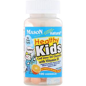 Mason Natural, Healthy Kids Cod Liver Oil Chewable with Vitamin D, Artificial Orange Flavor, 100 Chewables