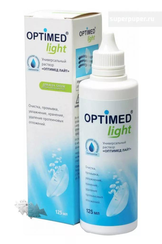Раствор Optimed Light 125 мл