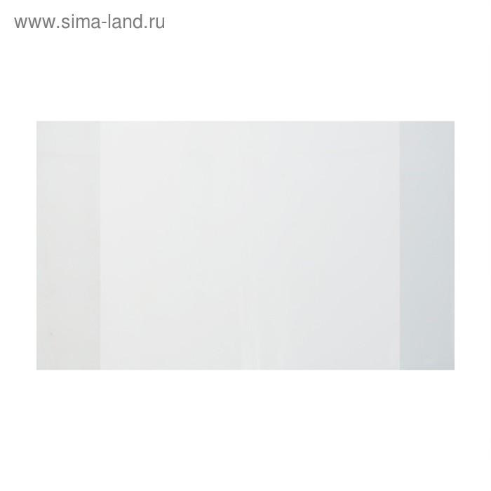 Обложка ПП 210 х 350 мм, 50 мкм, для тетрадей ФАСОВКА ПО 10 шт.