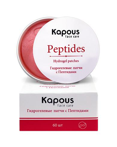Kapous Face Care Гидрогелевые патчи с Пептидами, 60 шт./уп. Артикул: 2616