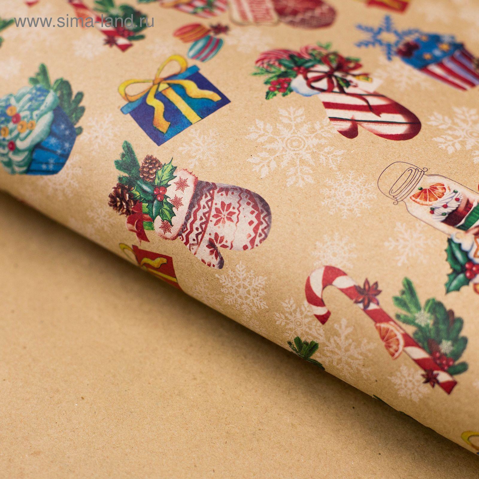 Бумага упаковочная крафтовая «Вкусный праздник», 50 ? 70 см